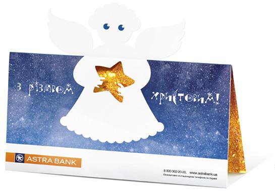 """дизайн рождественской открытки для """"Астрабанк"""""""