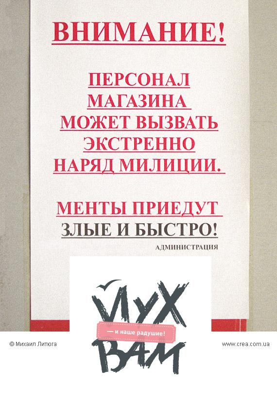 Логотип Крыма: наше радушие