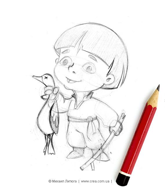 Нарисуй себе Спрытка: полчасика карандашом по бумаге