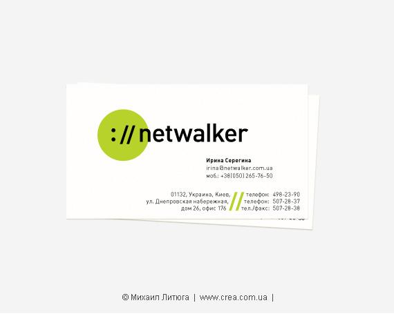 Дизайн логотипа для агентства сетевых коммуникация «Netwalker»