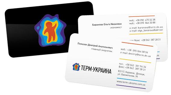 Визитки для «Терм-Украина» - лицевая и оборотная стороны