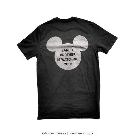 Дизайн футболки на конкурс UNIQLO t-shirts design contest — Микки Маус и Джордж Оруэлл