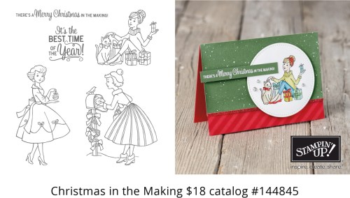 Christmas in the Making Stamp Set