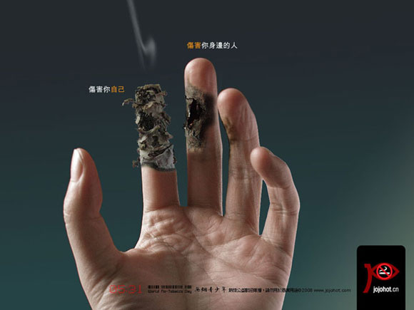 Best quit smoking ads for inspiration