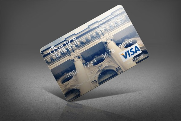 St. Petersburg State Politechnic University Bank Card - 2
