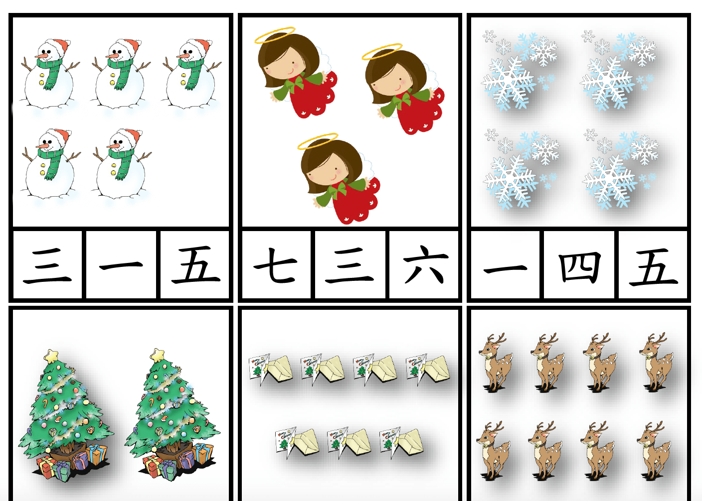 Christmas Fun Workbook Creative Chinese