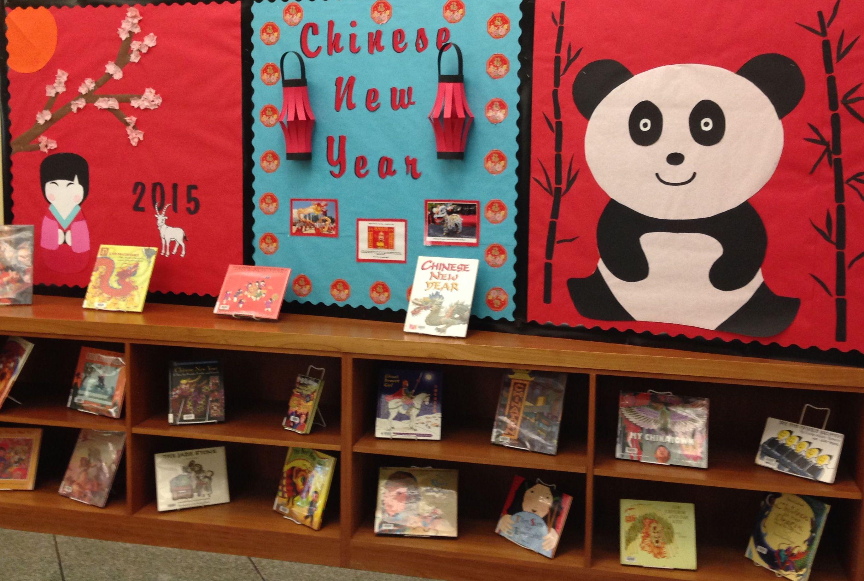 Chinese New Year Panda Display Creative Chinese