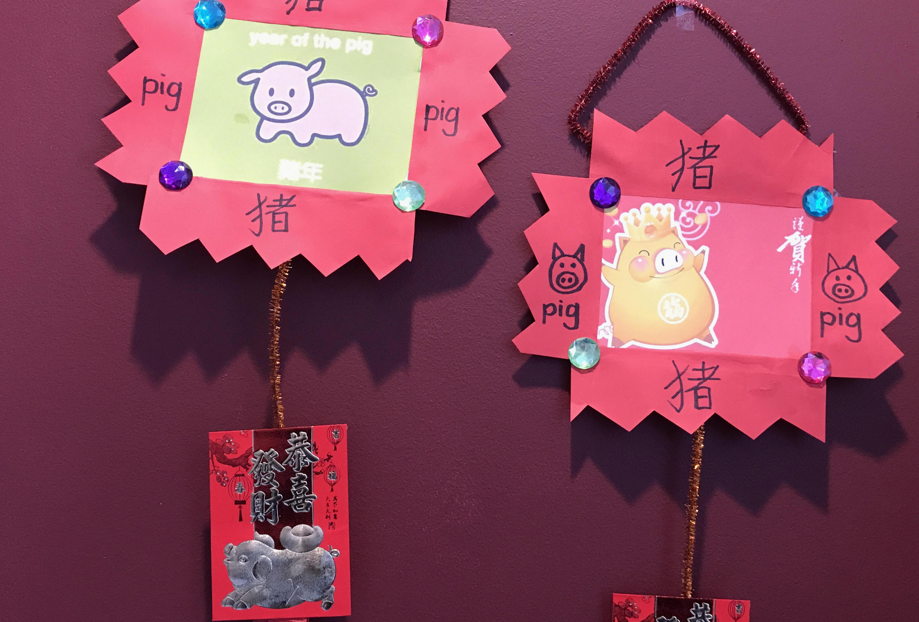 Chinese New Year Year Of The Pig Hanging Creative Chinese