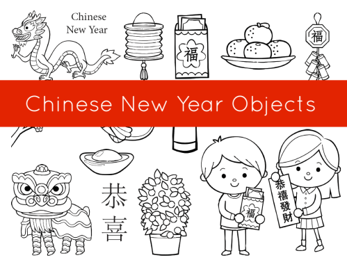 small resolution of 5th Grade Mandarin Chinese Worksheets   Printable Worksheets and Activities  for Teachers