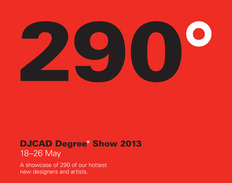 djcad DS advert for CD