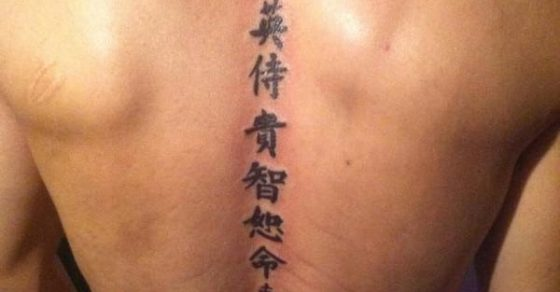 spine tattoos chinese letters