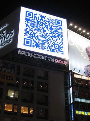141fa67e297614f18956b4453f04f5d0 Using QR Effectively in Your Next Guerrilla Marketing Campaign Guerilla Marketing Example