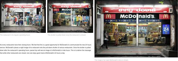 3496fddd07846b06a39f1df6b264f1f3 122 Must See Guerilla Marketing Examples Guerilla Marketing Example