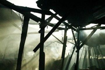 SmokeyMountain_COVER_Chris Rusanowsky_1024x444