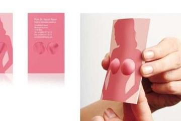 CosmeticSurgery_COVER_BizCard_1024x512