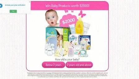 Kiwi OnlineTester - Baby Products (New Zealand)