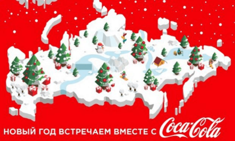 2016 Coca-Cola Holiday Ad for Russia