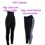 Kit Calça Legging Modeladora + Legging Com Listra