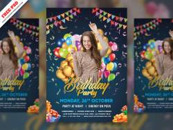 Birthday Party Invitation Flyer PSD Free Download