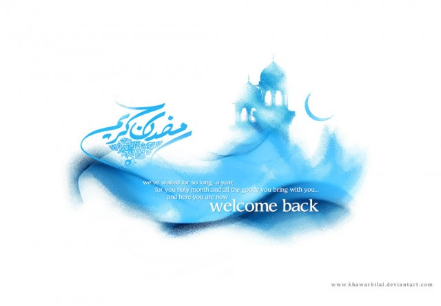 3d Text Wallpapers Free Download Ramadan Greeting Card Designs For Inspiration Creatives Wall