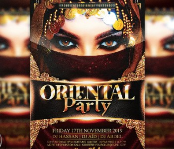 African Party Flyer