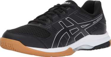 Best Volleyball Shoe Reviews
