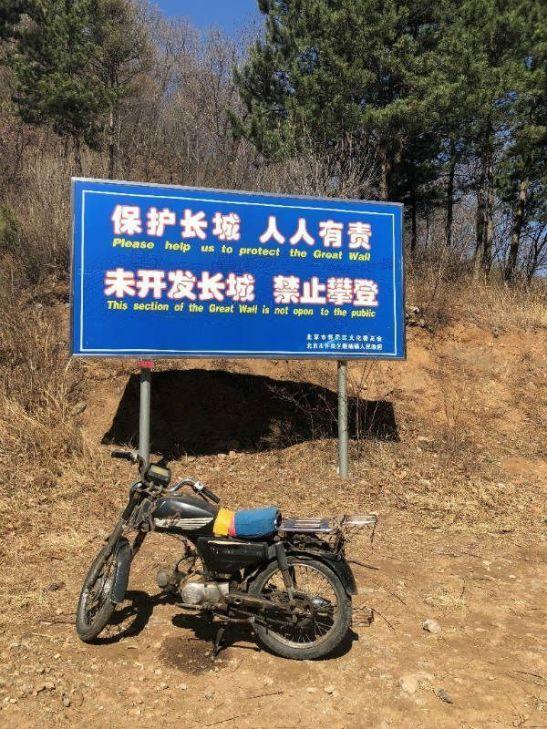 muralla china en Jiankou - inicio