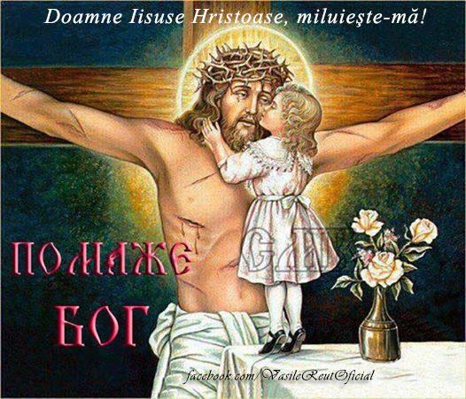 Mântuitorul nostru Iisus Hristos