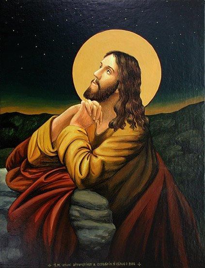 Mântuitorul Iisus Hristos