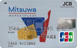 Mitsuwa Credit Card