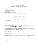 Conditional performance bank guarantee EN