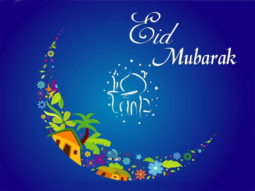 FG extends Eid-El-Fitr Public Holidays Celebration till Thursday July 7th 2016