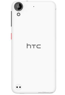 Coque Htc en silicone personnalisée