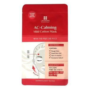Leaders Ex Solution AC- Calming Mild Cotton Mask