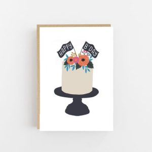 Lomond Paper Co. A6 Card HB B'day banner - LPC BC14 HB Bday Banner 500x500