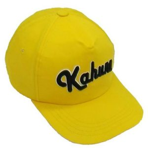 Sunset Yellow baseball cap