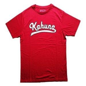 Baseball T-shirt Red