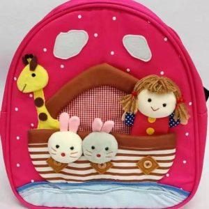 Handmade Girl Ark Backpack