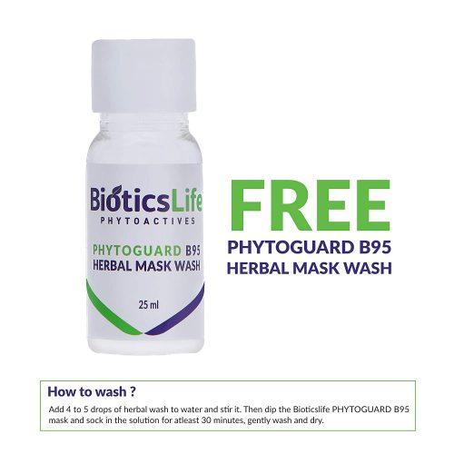 Free Herbal Wash