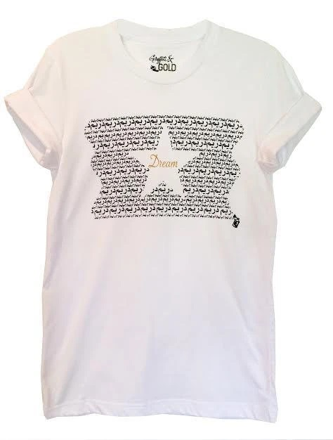 "White Graphic ""Dream"" Tee - tees arabic dream tee white 1 1024x1024@2x"