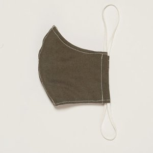 Reusable Face Mask- Forest Green