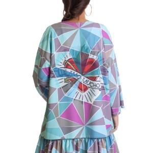 Kimono i love you