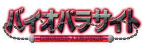 Crepe(クレープ)【同人ソフトサークル】 アダルトゲーム・エロゲー・18禁ゲーム・美少女ゲーム ...