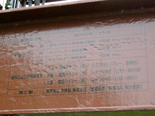 jouhamaji19.jpg