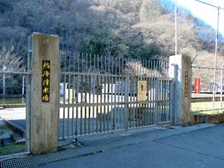 jouhukazawa17.jpg