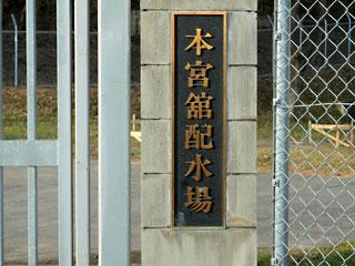 joumotomiya2.jpg