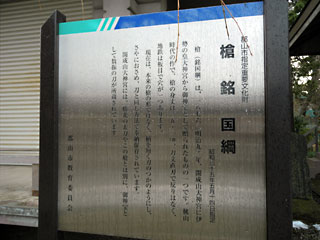 asakakaitaku5