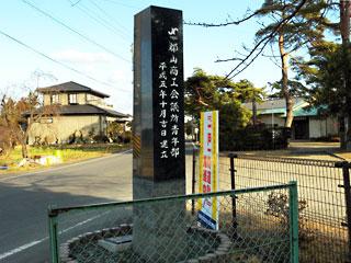 matsuyama3