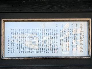 kobayashi21
