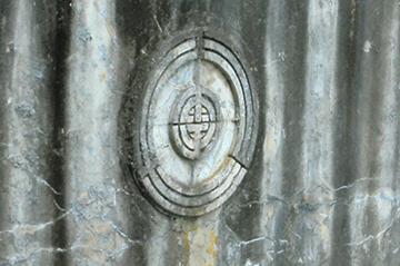takenouchi13